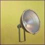 C070 Iluminaci�n de Area PROLUM RM 5